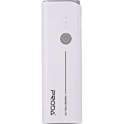 REMAX POWER BANK REMAX 10000mAh JANE PPL-9 Φορτιστές  White